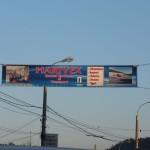 Banner-Harivex-1-150x150 Bannere Publicitare