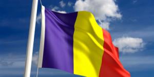 0-0-drapelul-romc3a2niei-fluturc3a2nd1-300x150 Catarge Steaguri Drapele
